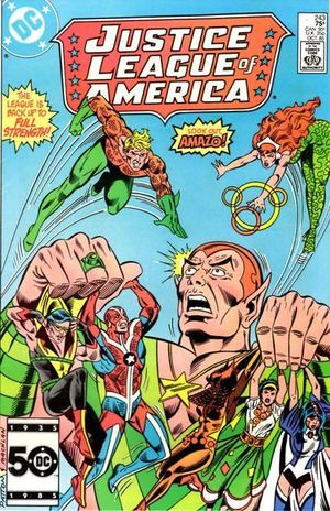 JUSTICE LEAGUE OF AMERICA (1960 1ST SERIES) #243