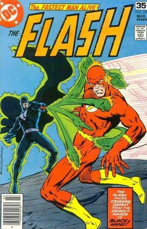 FLASH (1959 1ST SERIES) #259