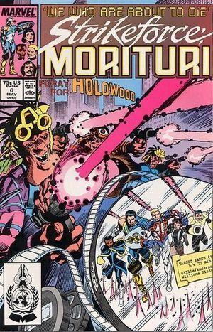 STRIKEFORCE MORITURI (1986) #6