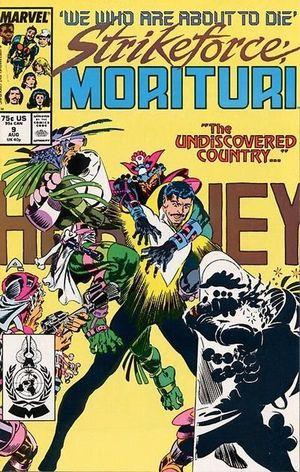 STRIKEFORCE MORITURI (1986) #9