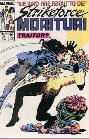 STRIKEFORCE MORITURI (1986) #12