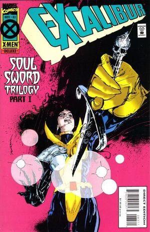 EXCALIBUR (1988 1ST SERIES) #83 DLX
