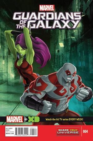 MARVEL UNIVERSE GUARDIANS OF THE GALAXY (2015 2ND SERIES)