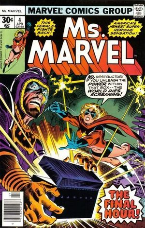 MS. MARVEL (1977 1ST SERIES) #4