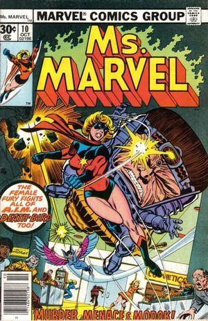 MS. MARVEL (1977 1ST SERIES) #10