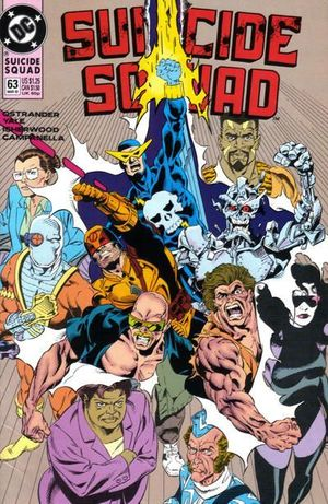 SUICIDE SQUAD (1987 1ST SERIES) #63