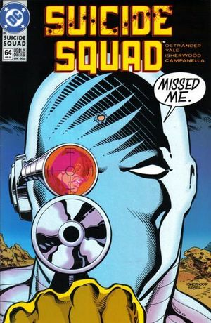 SUICIDE SQUAD (1987 1ST SERIES) #64