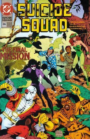 SUICIDE SQUAD (1987 1ST SERIES) #66