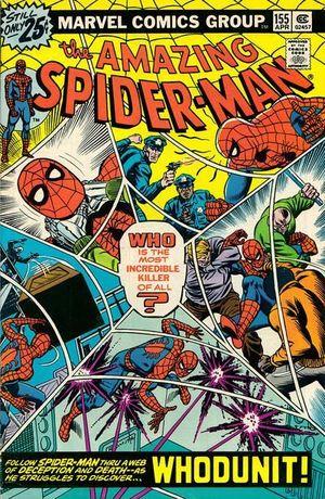 AMAZING SPIDER-MAN (1963 1ST SERIES) #155