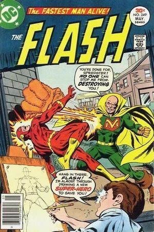 FLASH (1959 1ST SERIES) #249