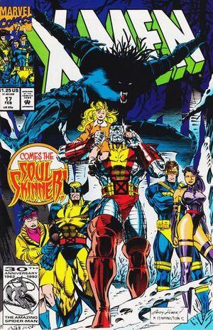 X-MEN (1991 1ST SERIES) #17