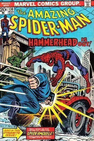 AMAZING SPIDER-MAN (1963 1ST SERIES) #130