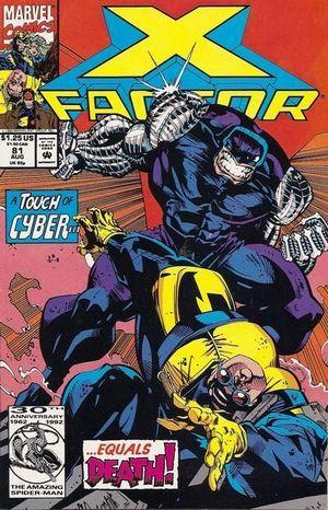 X-FACTOR (1986 1ST SERIES) #81