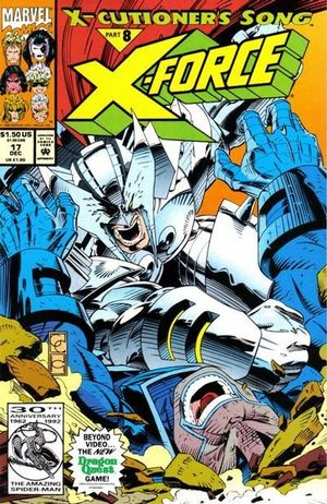 X-FORCE (1991 1ST SERIES) #17