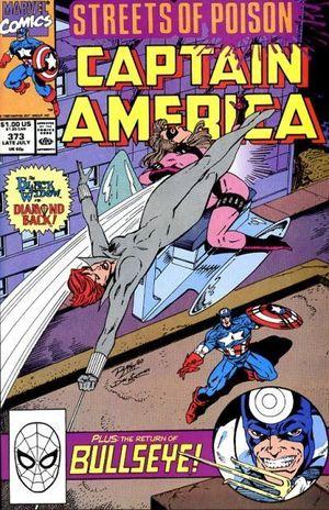 CAPTAIN AMERICA (1968 1ST SERIES) #373