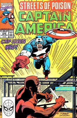 CAPTAIN AMERICA (1968 1ST SERIES) #375