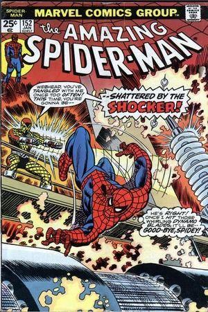 AMAZING SPIDER-MAN (1963 1ST SERIES) #152