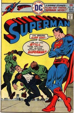 SUPERMAN (1939 1ST SERIES) #297