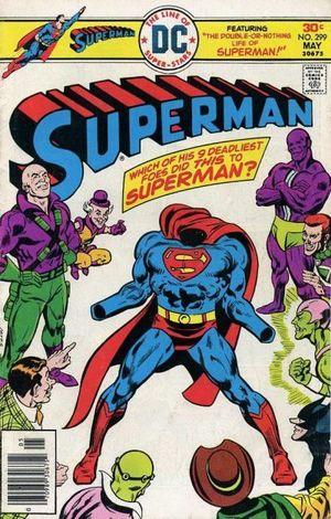 SUPERMAN (1939 1ST SERIES) #299