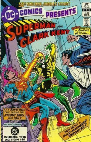 DC COMICS PRESENTS (1978) #50