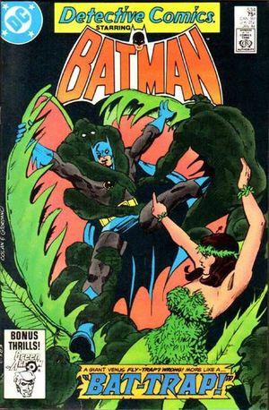 DETECTIVE COMICS (1937 1ST SERIES) #534